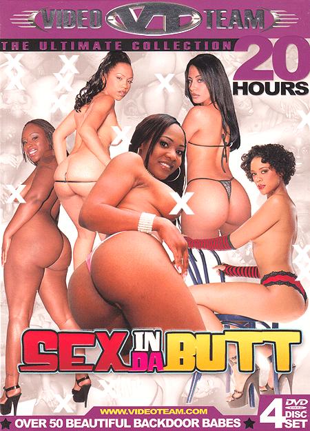 Sex In Da Butt - VT Video Team