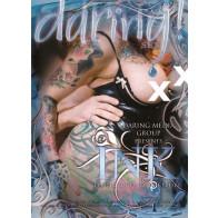 Ink - Daring - Tattoo pornofilm