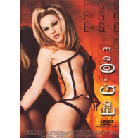 Ego - Cal Vista Pictures - DVD pornofilm